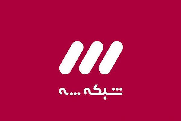 پخش بازیهای هفته پایانی لیگ برتر فوتبال از شبکههای سیما