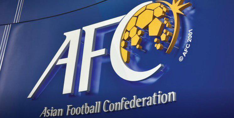 کمک 100 هزار دلاری AFC به استانهای سیل زده
