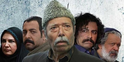 سریالهای رمضان: ضعیف، متوسط، خوب