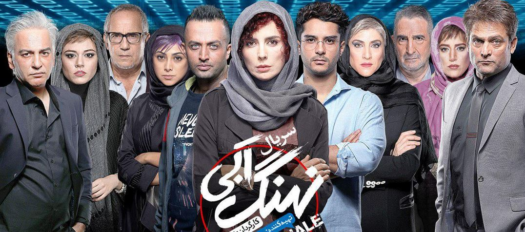 لیلا حاتمی؛ افول یک ستاره و انتظار بازگشت