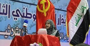 فعالیت حزب کمونیست عراق در نجف