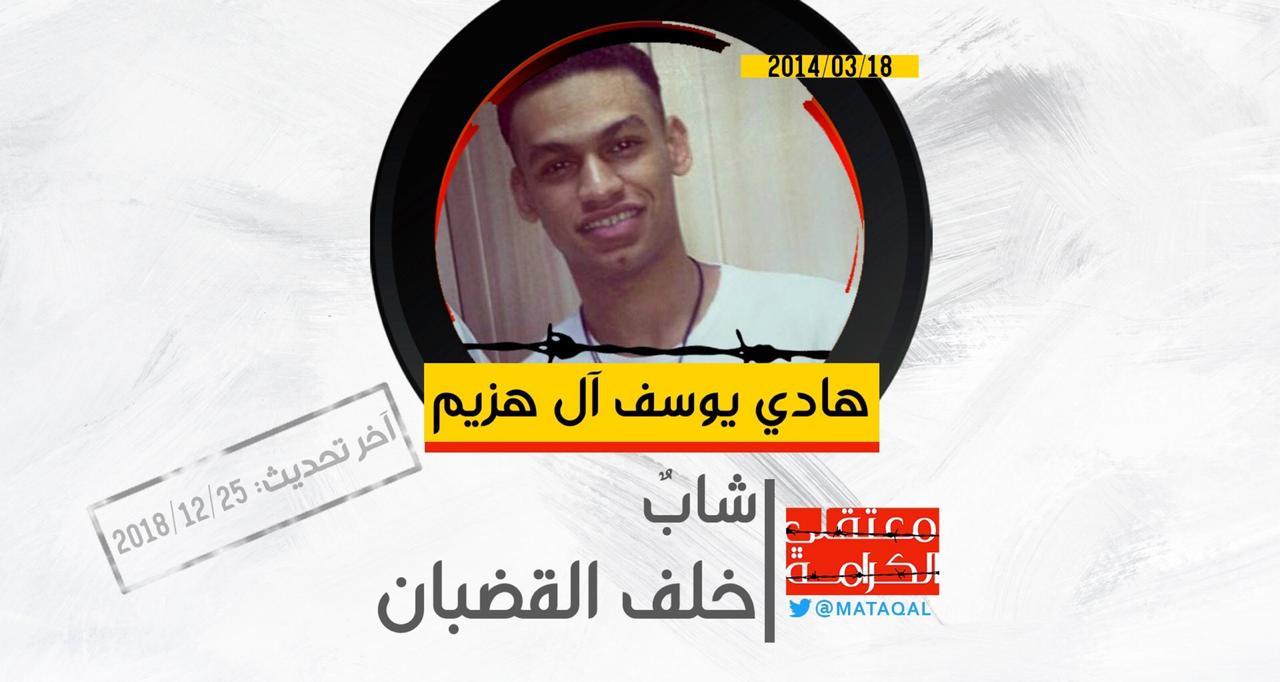 37 نفر در عربستان سعودی گردن زده شدند