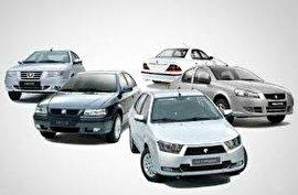کدام خودروها مشمول مالیات بر درآمد هستند؟