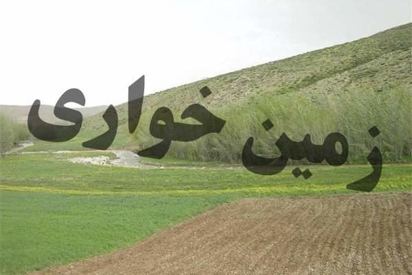 زمینخواری 50 میلیاردی در بوشهر