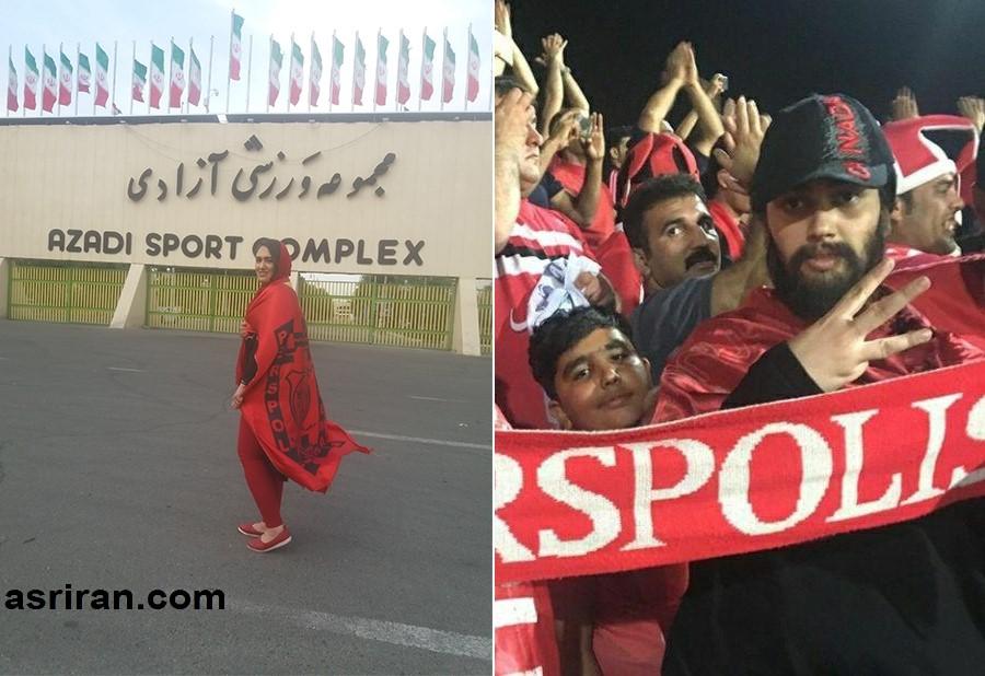 گزارش عصر ایران از 5 دختر «ریشداری» که چند بار به ورزشگاه رفتند؛
