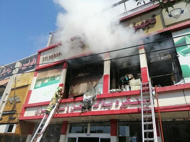 آتش سوزی انبار بزرگ ابزار در تهران (+عکس)