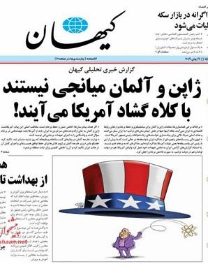 مخالفت پیشاپیش کیهان، علامت جدی بودن نخست وزیر ژاپن برای میانجیگری در سفر تهران