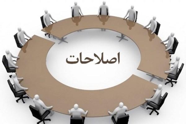 22 سال بعد از دوم خرداد و اصلاحاتی که پوستاندازی نکرد