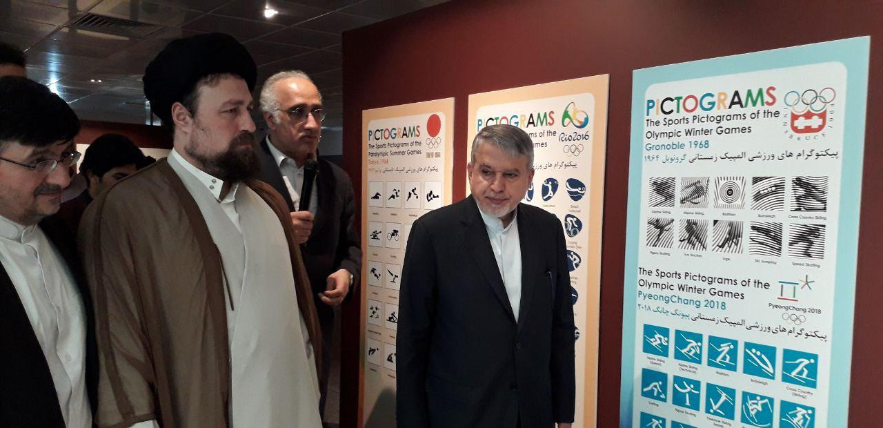 سیدحسن خمینی و فرهاد مجیدی در کمیته المپیک + عکس