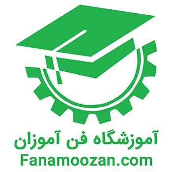 معرفی آموزشگاه فن آموزان، بزرگترین آموزشگاه برق و الکترونیک ایران
