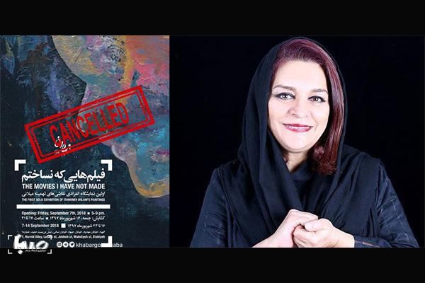 ابراز تاسف انجمن نقاشان ایران از رای دادگاه به شکایت تهمینه میلانی