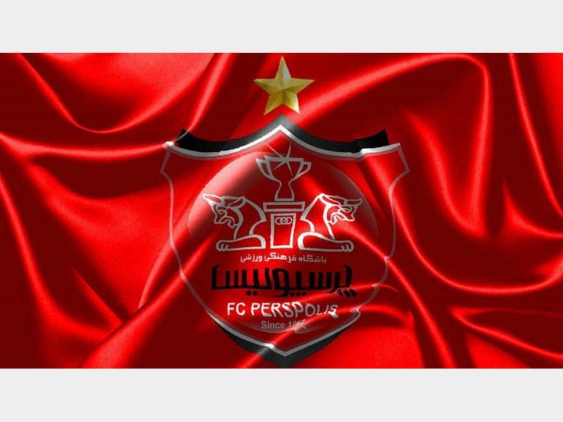 لوگوی پرسپولیس در آستانه توقیف