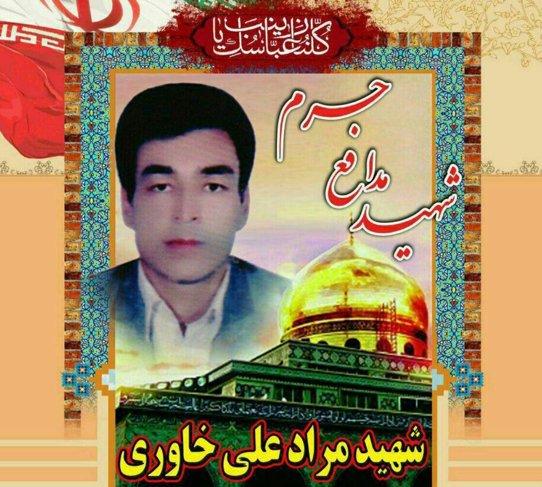 بازگشت پیکر یک شهید افغانستانی از سوریه به ایران بعد از 4 سال