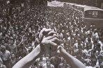 انقلاب ایران در عکسهایی که دیده نشدهاست؛ از انقلاب ۵۷ تا حکومت ۵۸ به روایت عکسهای مریم زندی (فیلم)