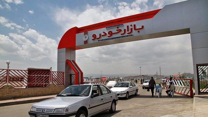 آخرین وضعیت قیمت خودرو در بازار دراولین روز خرداد 98 /