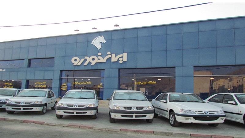 طرح جدید فروش اقساطی 3  محصول ایران خودرو به صورت اقساطی با تحویل فوری از فردا 11 تیر (+جدول و جزئیات)