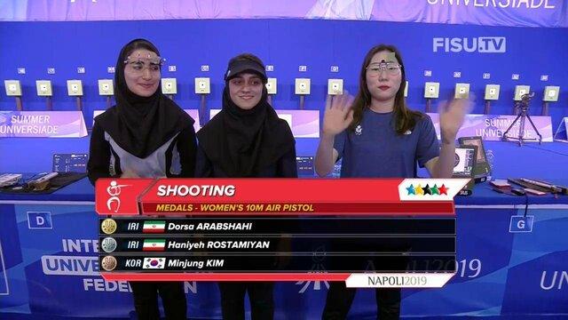 افتخار آفرینی دختران تیرانداز ایران در یونیورسیاد/ طلا و نقره بر گردن عربشاهی و رستمیان