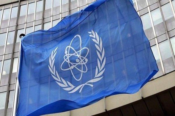 آغاز نشست شورای حکام درباره ایران