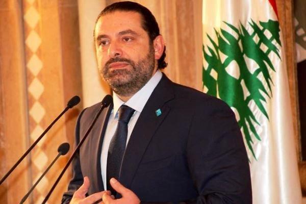 اولین واکنش حریری به تحریم های آمریکا علیه حزب الله لبنان
