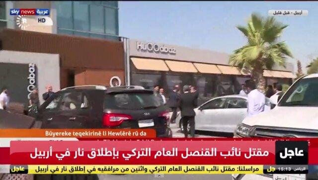 حمله مسلحانه به دیپلماتهای ترکیه در اربیل/ کشته شدن معاون کنسول