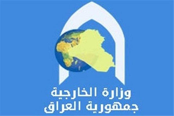 واکنش وزارت خارجه عراق به ترور معاون کنسول ترکیه در اربیل