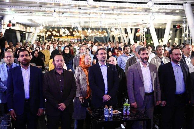 آغاز فعالیت هفتمین جشنواره فیلم شهر