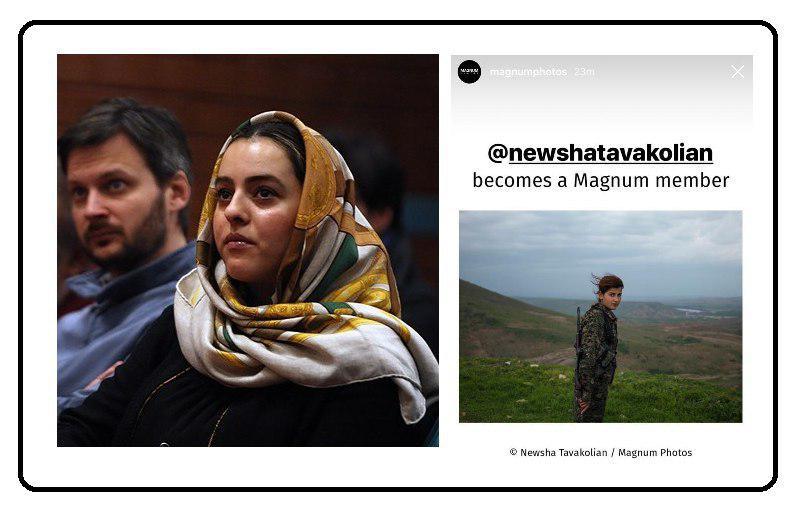 خبر گمشده در جنجالهای مجازی: نیوشا توکلیان عضو آژانس عکس مگنوم شد!