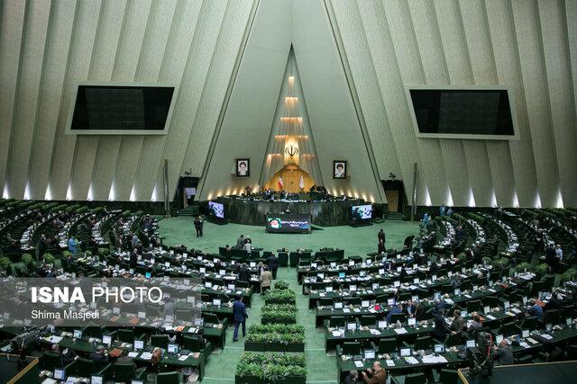 طرح تشکیل وزارت تجارت و انتخاب رئیس کمیسیون اصل۹۰ در دستور کار هفته آینده مجلس