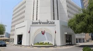 استقبال بحرین از