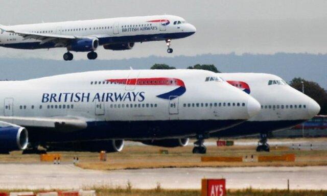هشدار انگلیس درباره حملات تروریستی در مصر/ تعلیق پروازهای آلمان و انگلیس به قاهره