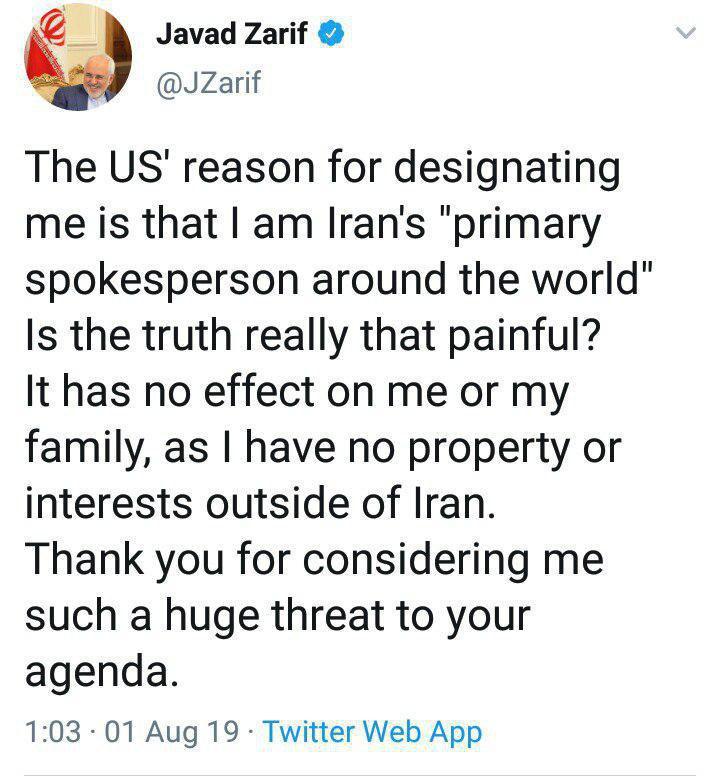 آمریکا ظریف را تحریم کرد