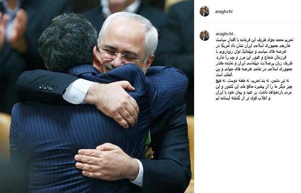 واکنش عراقچی به تحریم ظریف: نه تیر دشمن نه بند تحریم ما را از پیشبرد منافع ملی باز نخواهد داشت