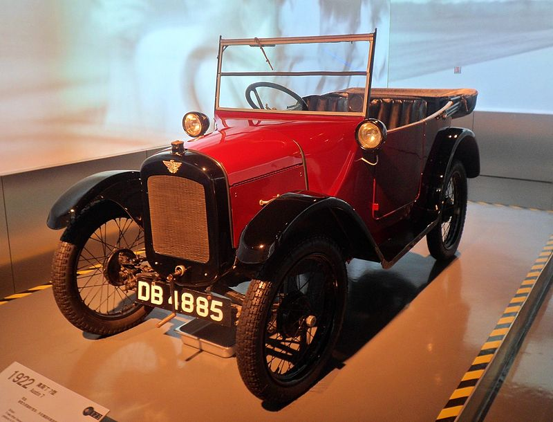 اولین و آخرین ساختههای برندهای خودروسازی در یک نگاه (+عکس)