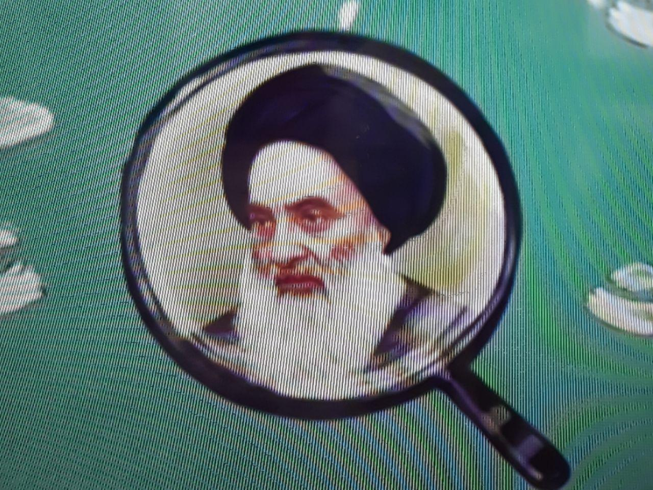 تبریک تولد آیتالله علی سیستانی در شبکه پویا (عکس)