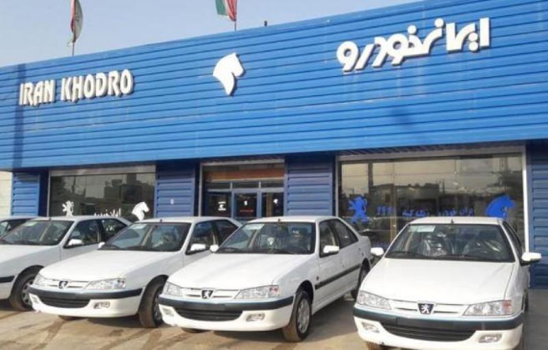 اعلام قیمت 5 محصول  ایران خودرو با اصلاحات جدید (+جزئیات)