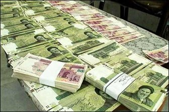 دو فوریت برای حذف صفرهای پول ملی