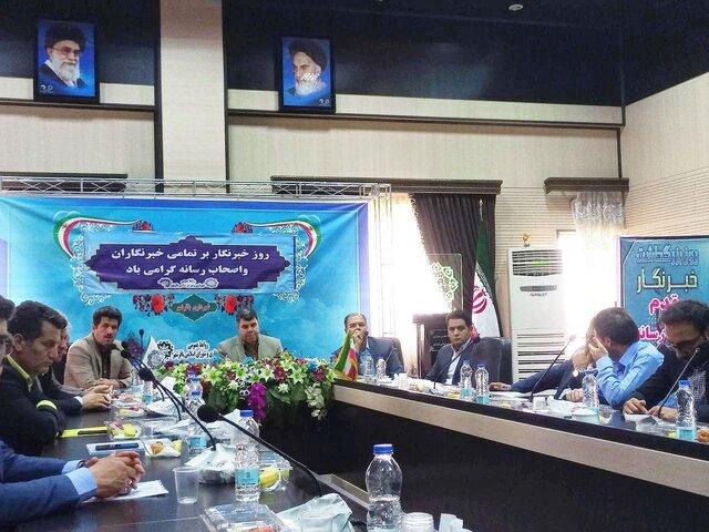 قول استاندار تهران برای حل مشکل آلایندگی و زیست محیطی باقرشهر
