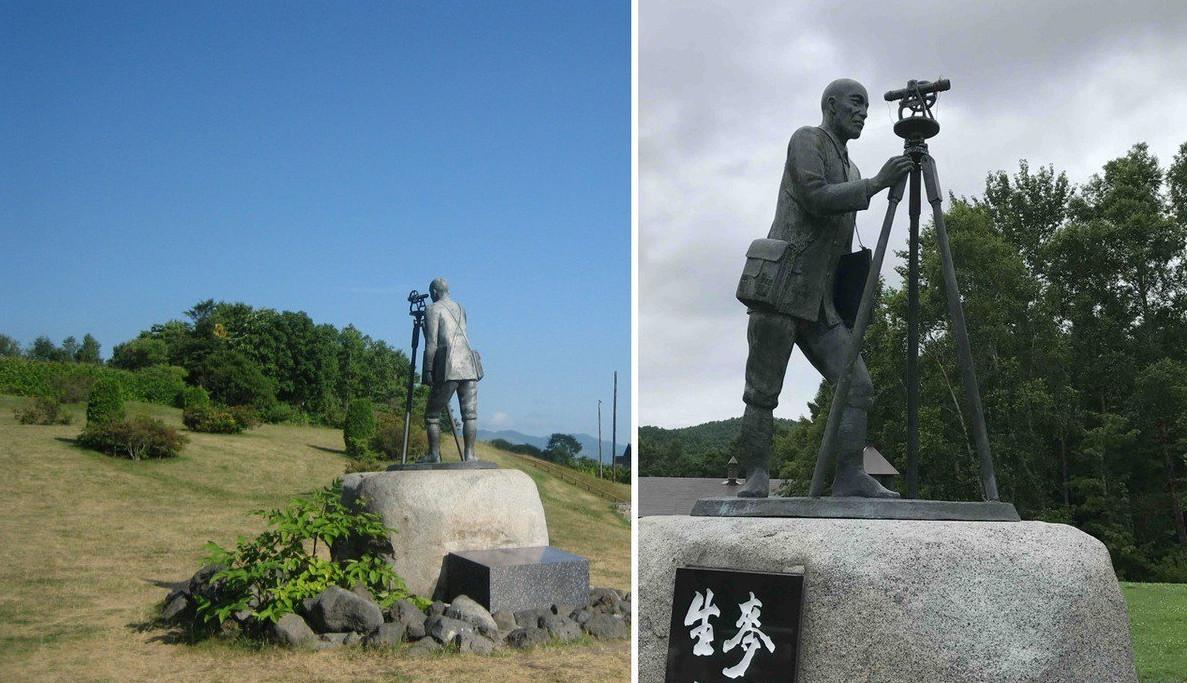 کوهی که ژاپن از جهانیان پنهان کرد (+عکس)