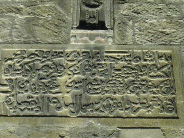 7 هزار کتیبه زبان فارسی در هند، در معرض فراموشی