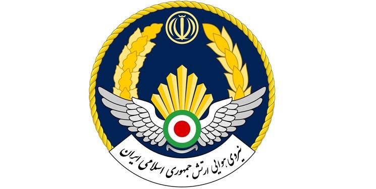 توضیحات نیروی هوایی ارتش در خصوص حادثه روز گذشته بیشهکلا