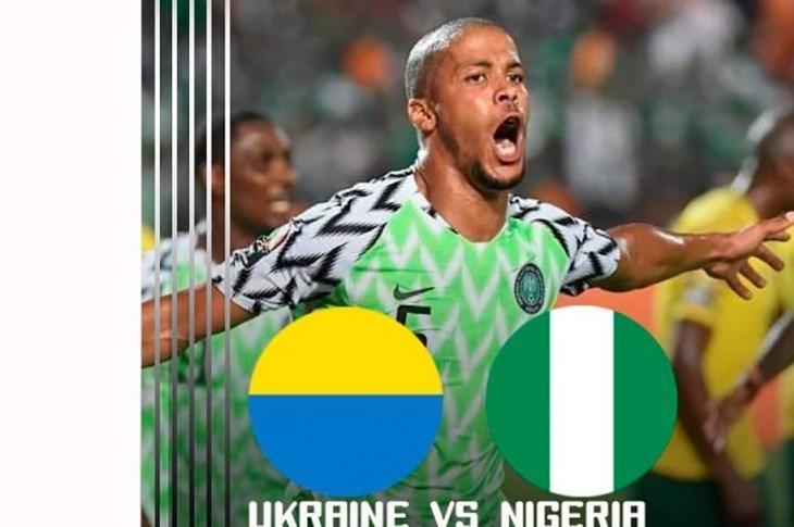 اشتباه عجیب فدراسیون فوتبال نیجریه (+عکس)