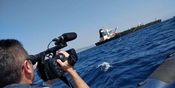 سازمان دریانوردی: نفتکش گریس 1 تغییر نام داد