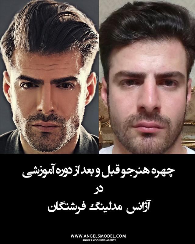 راه های ورود به حرفه مدلینگ و مدل شدن در ایران، ترکیه، دبی
