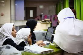 صدور دستور استخدام 8 هزار پرستار در نیمه اول سال جاری