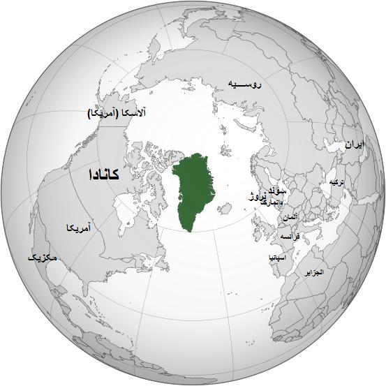 ترامپ: خرید گرینلند برای آمریکا خوب است/ نخست وزیر دانمارک: ایدهای مضحک است