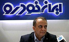 سخنگوی دولت: مدیرعامل ایران خودرو امروز برکنار میشود/ مدیر عامل جدید کیست؟