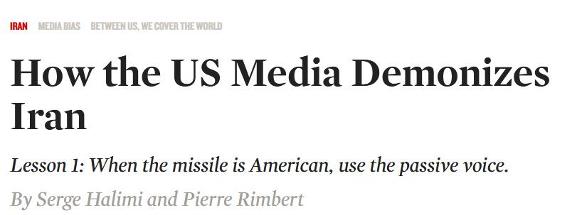 رسانههای آمریکا درباره ایران دنبالهروی سیاست هستند