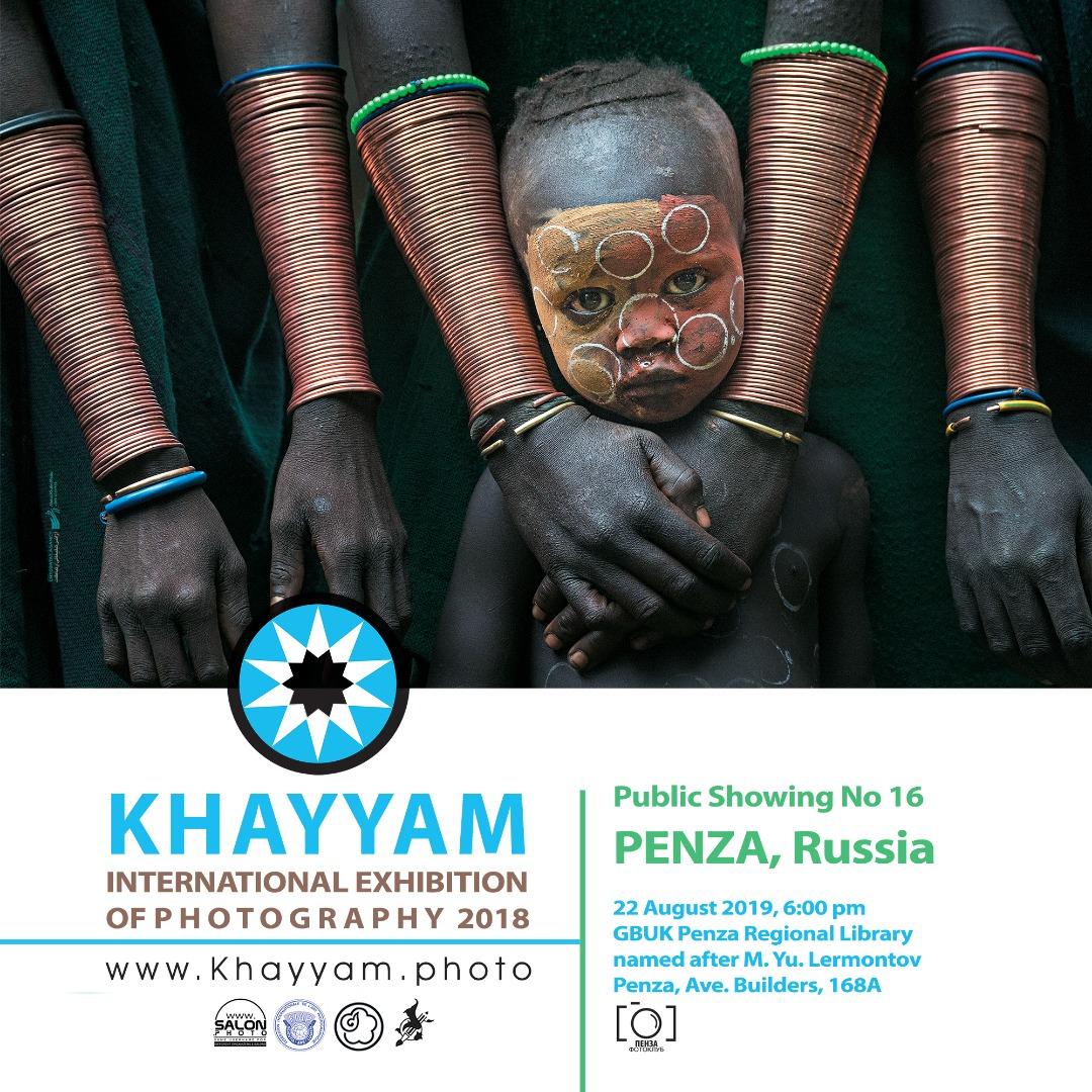تور نمایشگاه جشنواره عکس خیام؛ از ارومیه تا روسیه
