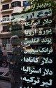 بلومبرگ: موفقیت نسبی ایران در تقویت ریال و کاهش نرخ تورم/ ارزش ریال با وجود تحریمها 30 درصد بالا رفت