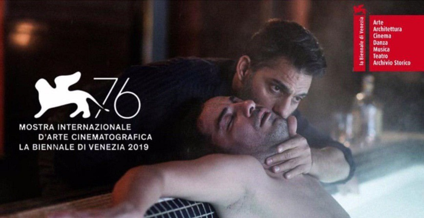 «متری شیش و نیم» در جشنواره ونیز، موقعیت مغتنم سینمای ایران